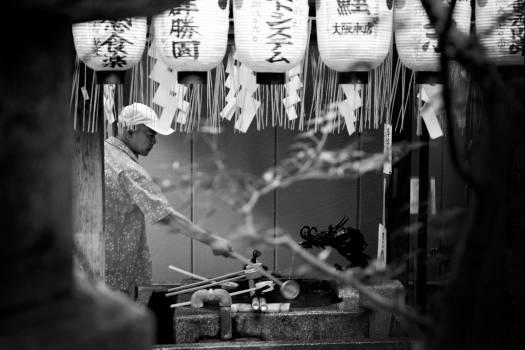 Kyoto shrine.